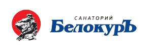"""Санаторий """"БелокурЪ"""""""